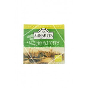 Ahmad Tea Gunpowder Supreme (500g)