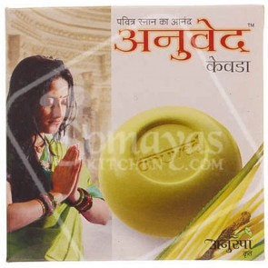 Anuved Kewda Soap 125g